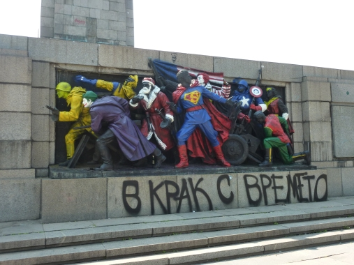 Паметник_на_Съветската_армия_18.06.2011